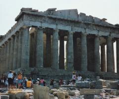 Athens 1990